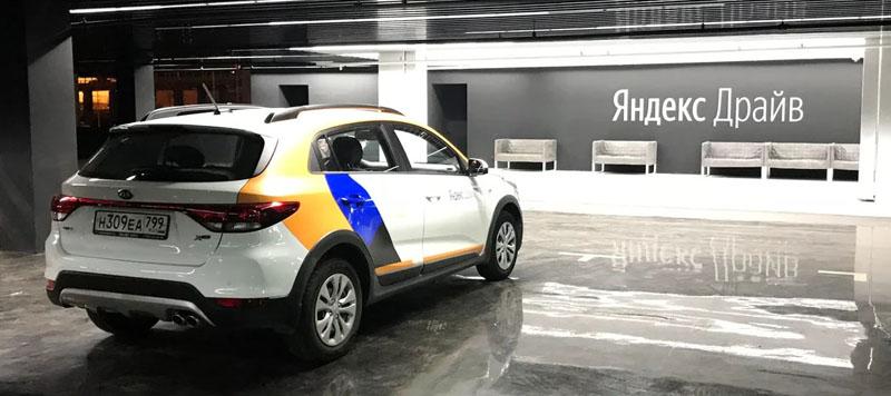 Яндекс Драйв каршеринг парковка в Шереметьево