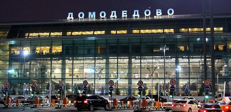 Яндекс Драйв парковка в Домодедово