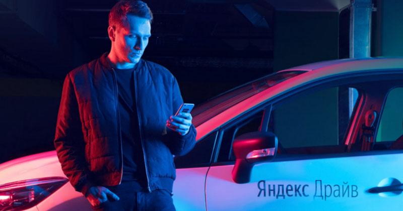 Отзывы о каршеинге Яндекс Драйв