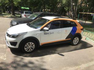 Яндекс Драйв Renault