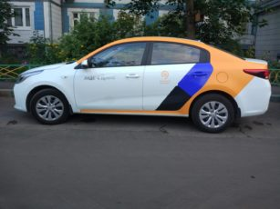 Яндекс Драйв kia rio