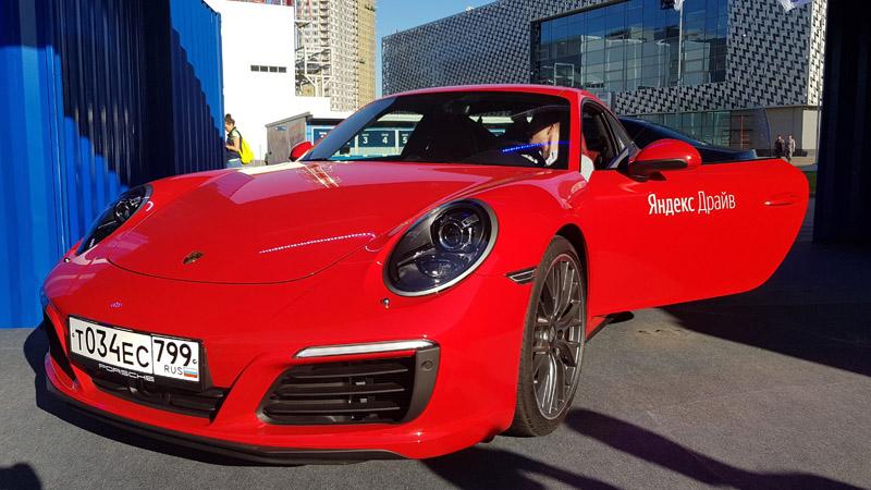 Яндекс Драйв Porsche
