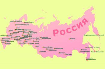 Яндекс Драйв в каких городах?