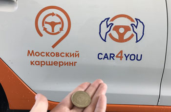 Car4you промокод