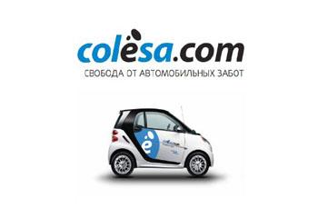 Colesa.com