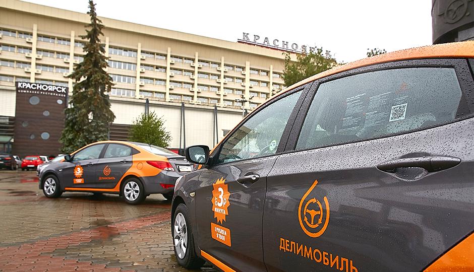 Что такое делимобиль в Красноярске
