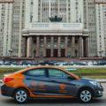 Делимобиль Москва