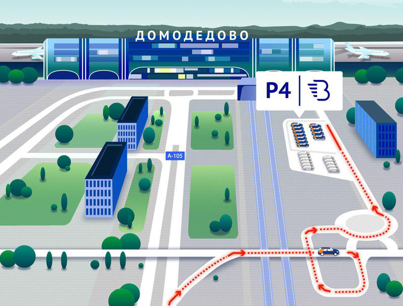 Belka car Домодедово парковка