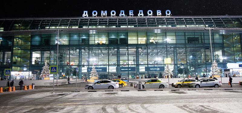 Белка кар Домодедово