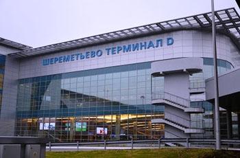 Белка кар парковка в Шереметьево