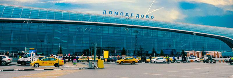 Делимобиль Домодедово