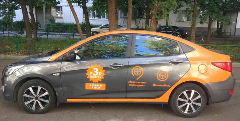 Делимобиль Hyundai Solaris