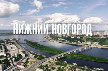 Делимобиль Нижний Новгород