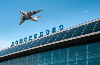 Делимобиль парковка в Домодедово