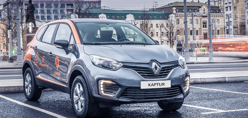 Делимобиль Renault Kaptur
