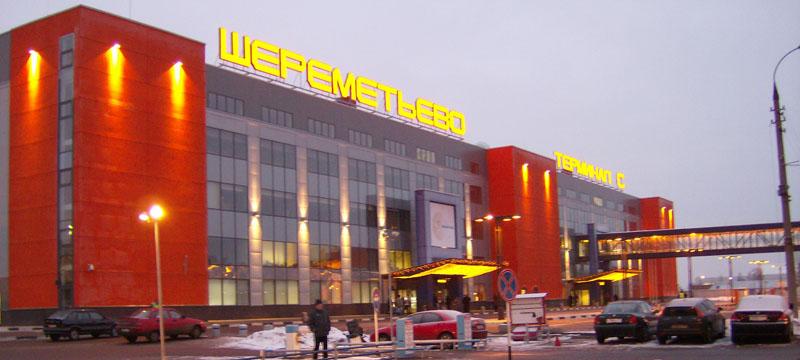 Делимобиль Шереметьево