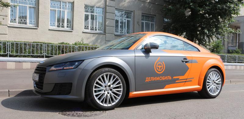 Аренда авто в Москве без водителя