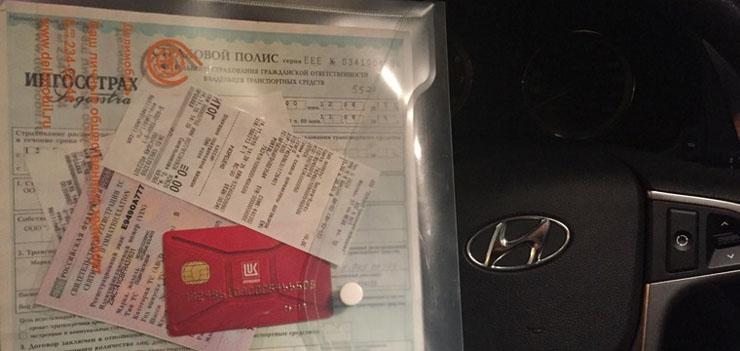 Белка каршеринг регистрация