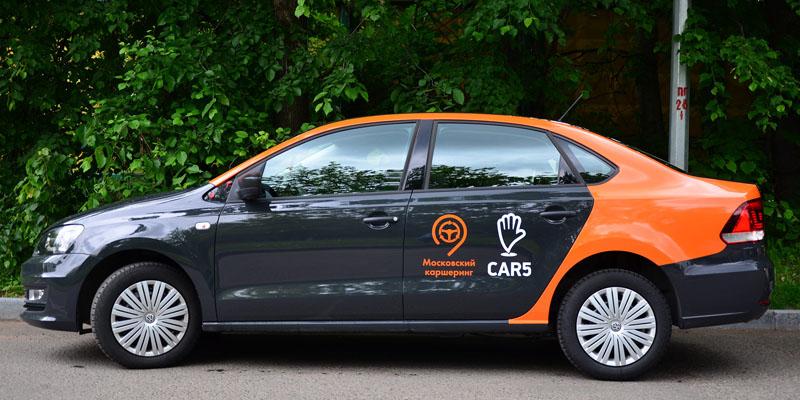 Car5 каршеринг