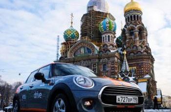 You drive Санкт-петербург