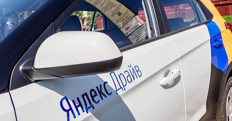 Аренда авто в Казани