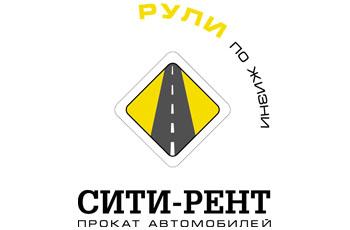 Сити рент Калининград