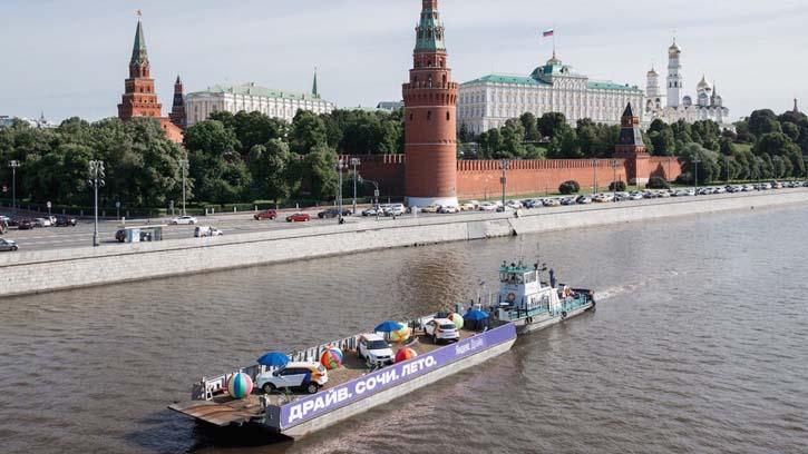Яндекс Драйв в Сочи открытие